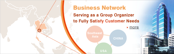 Business Network Serving as a Group Organizer to Fully Satisfy Customer Needs
